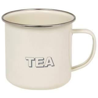 Emalimuki Tea